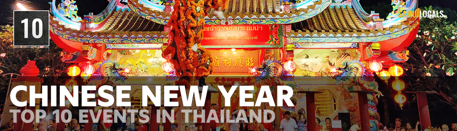 top_10_events_in_thailand_chinese_new_year