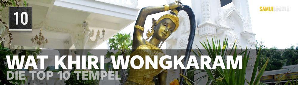 top_10_tempel_wat_khiri_wongkaram